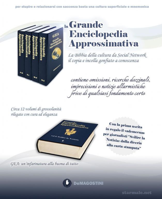 Gli spot di Starmale: GEA, la Grande Enciclopedia Approssimativa