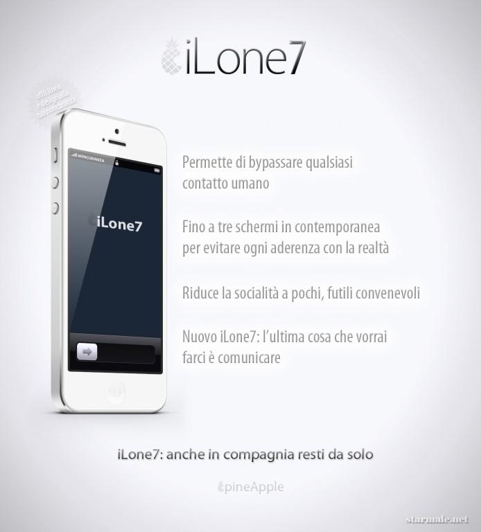 "spot ""iLone7″"