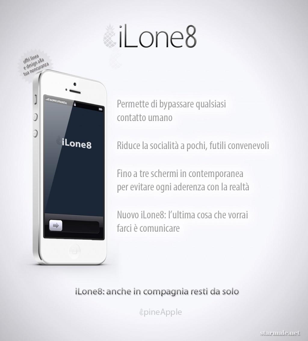 "spot ""iLone7"""